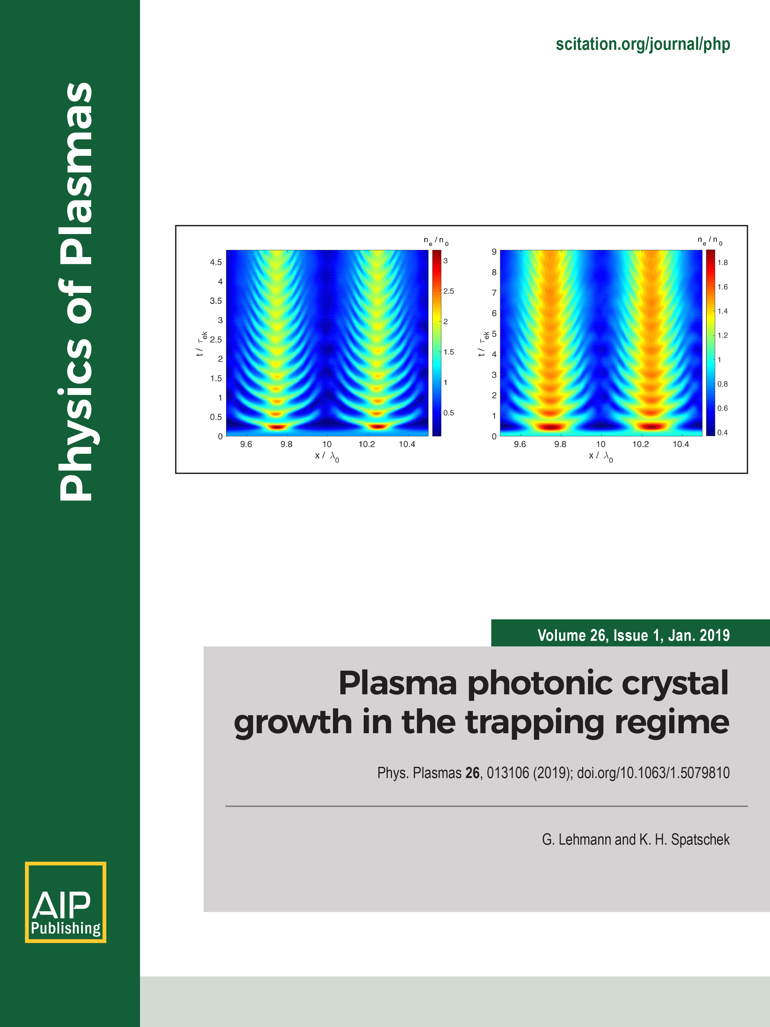 Electron temperature measurement by a helium line intensity
